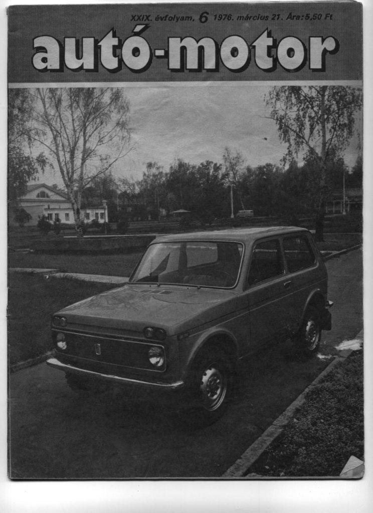 Auto Motor korabeli cikk Lada Niva 1600