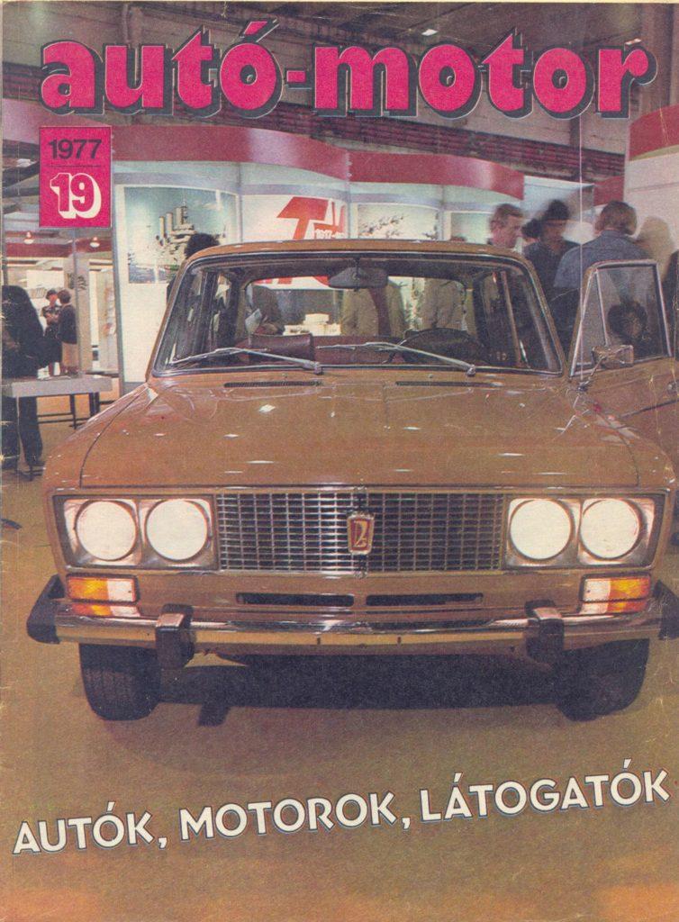 Korabeli autó motor cikk 1977.19
