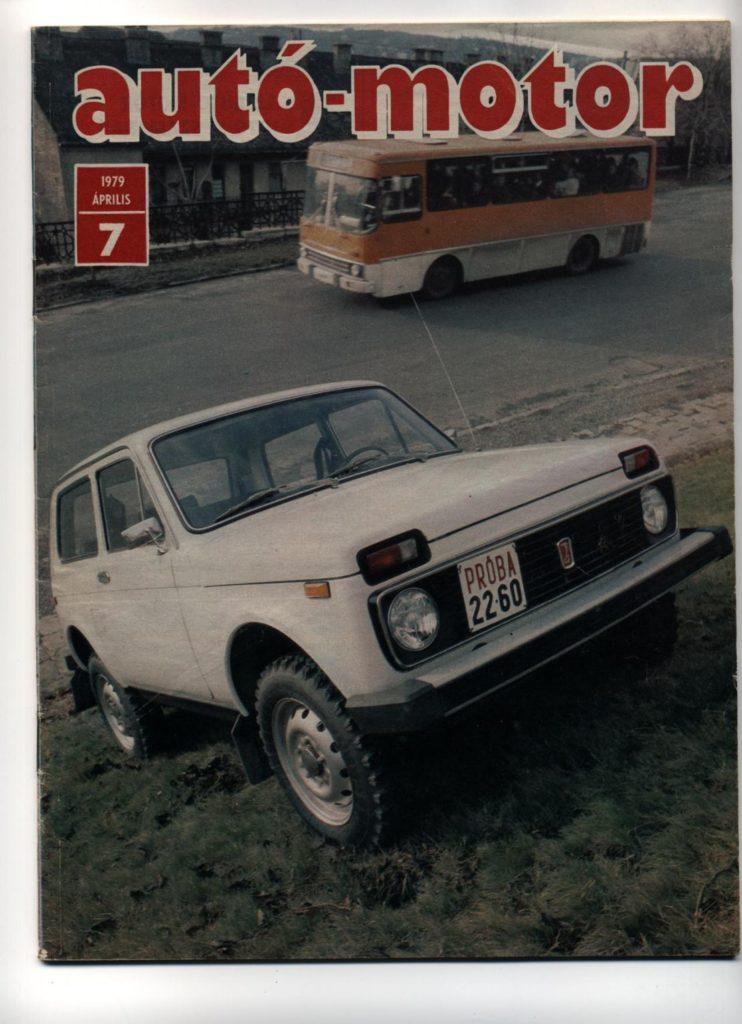 Korabeli autó motor cikk 1979.04.07